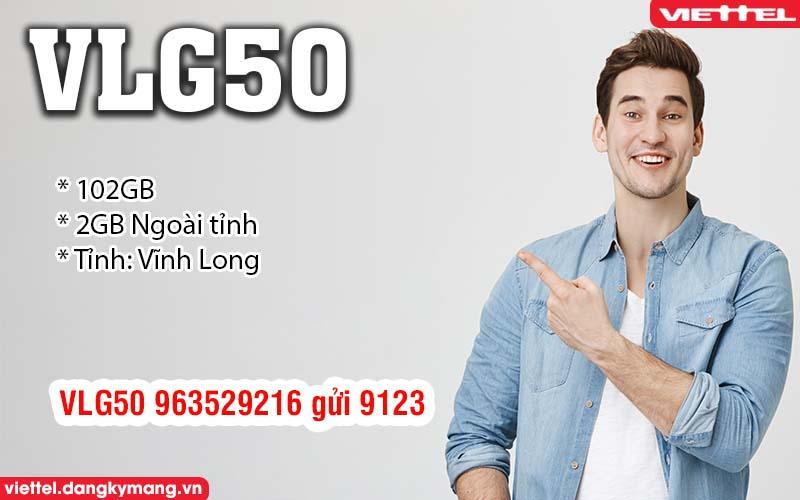 VLG50