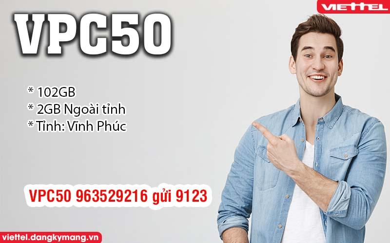 VPC50
